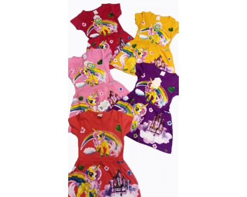 Платье 3-7 ASADIK 0055