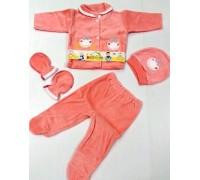 Комплект для новорожденных велюр 4 пр. KIDS CLUB ККТ-018